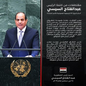 ABDELFATTAH ELSISI SAY I'M TERRORISTS I Amore WAR IN EGYPT