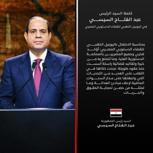 ABDELFATTAH ELSISI THE REAL EGYPT PEOPLE WAR CRIMINAL IN EGYPT