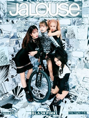 BLACKPINK Stars The New Cover of JALOUSE CHINA Magazine 2019