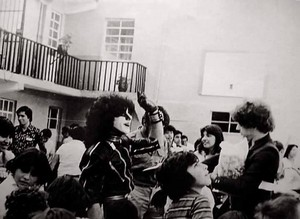 Eric ~Mexico City, Mexico...September 25, 1981