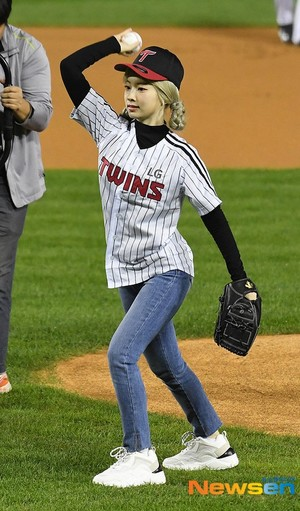 First Pitch at LG Twins game