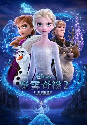 Frozen 2 Hongkongese Poster