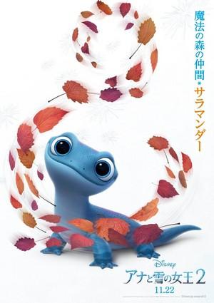 Холодное сердце 2 Japanese Character Poster - Bruni