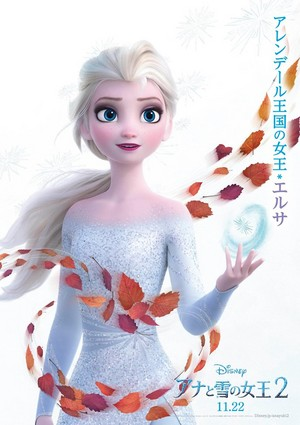 फ्रोज़न 2 Japanese Character Poster - Elsa