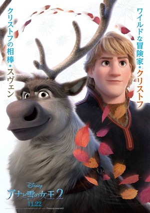 Frozen 2 Japanese Character Poster - Kristoff and Sven