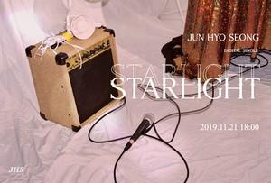 Hyosung teases upcoming digital single 'Starlight'