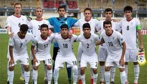 Iran Team Melli U-16 in 2017