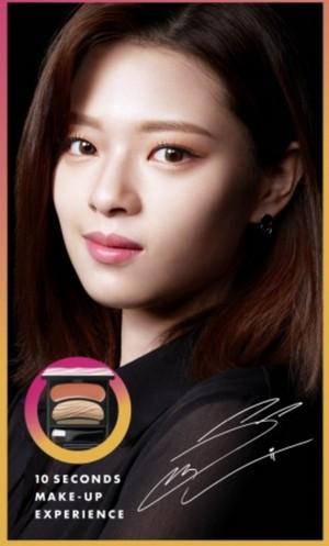 Jeongyeon for Aube