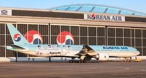 Korean Air X SuperM