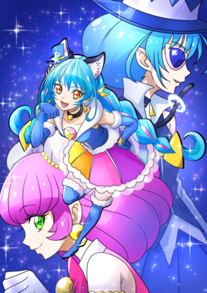 Mao/Cure Cosmo/Blue Cat