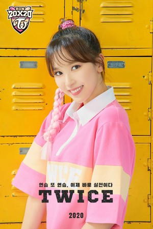 Mina's picture for TWICE Season greetings 2020