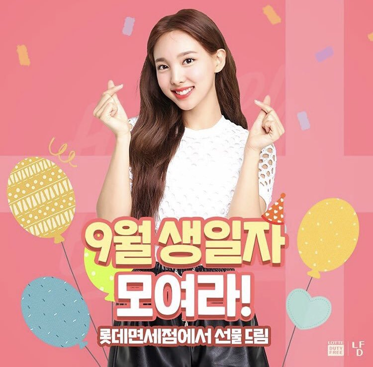 Nayeon for  Lotte Duty Free