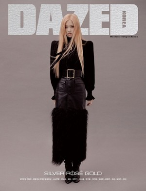 Rose for DAZED Korea Magazine October 2019 Issue