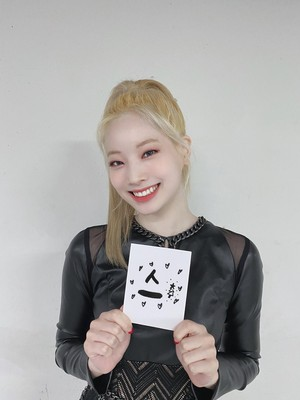 SBS Gayo Daejun 2019