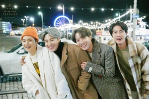 2020 BTS WINTER PACKAGE cuplikan