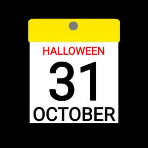 31st of October is Halloween