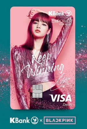 BLACKPINK KBANK Debit Card