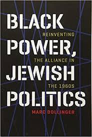 Book Pertaining To Black Power And Jewish Politics