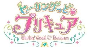 Healin' Good Precure Logo
