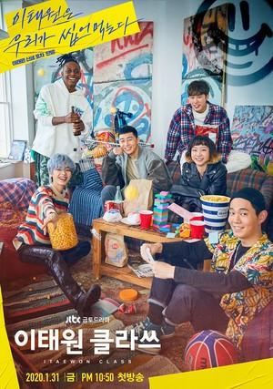 Itaewon Class Poster