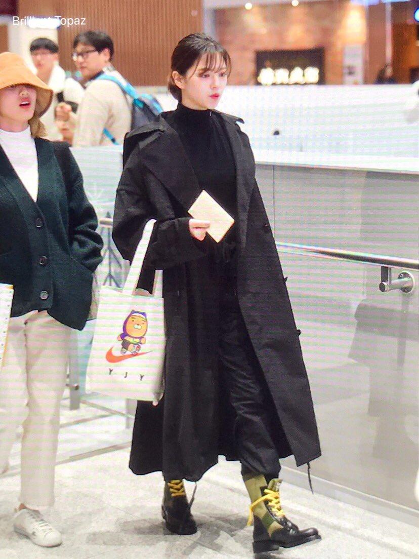 Jeongyeon at the Airport