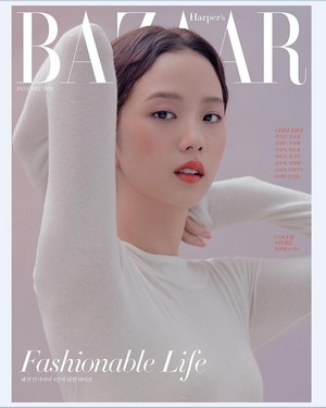 Jisoo The New Cover of Harper's BAZAAR Korea January 2020 Issue