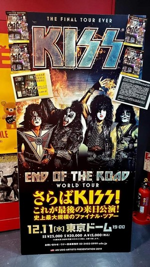 KISS ~Tokyo, Japan...December 11, 2019 (End of the Road Tour)