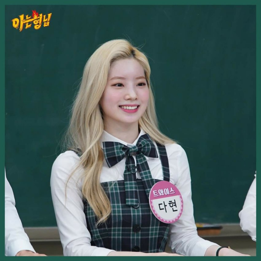 Knowing Brothers