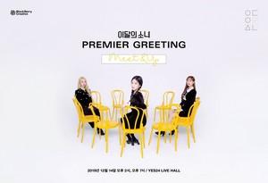 LOOПΔ Premier Greeting – [Meet&Up]이