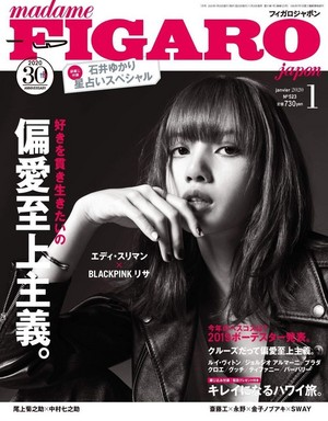 Lisa The New Cover of madame FIGARO Japan Magazine