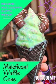 Maleficent Waffle Cone
