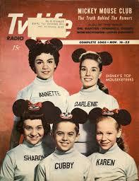 Mickey Mouse Club Magazine