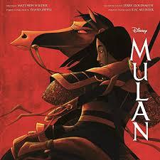 ムーラン Soundtrack
