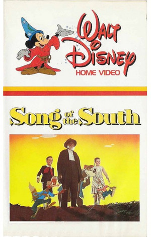Song of the South - VHS Cover