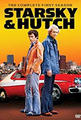 Starsky And Hutch On DVD - cherl12345-tamara photo