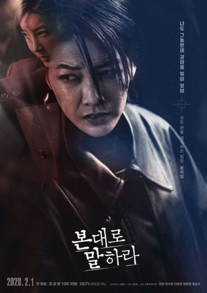 Tell Me What anda Saw Poster