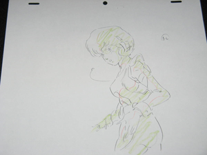 "The key animatie A ""Daydreamer"" is the 57th episode of Robotech"
