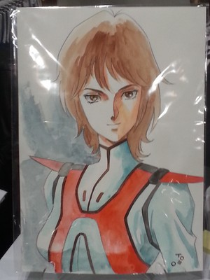 Tomonori Kogawa's panel (02) in  Animé Los Angeles 2020