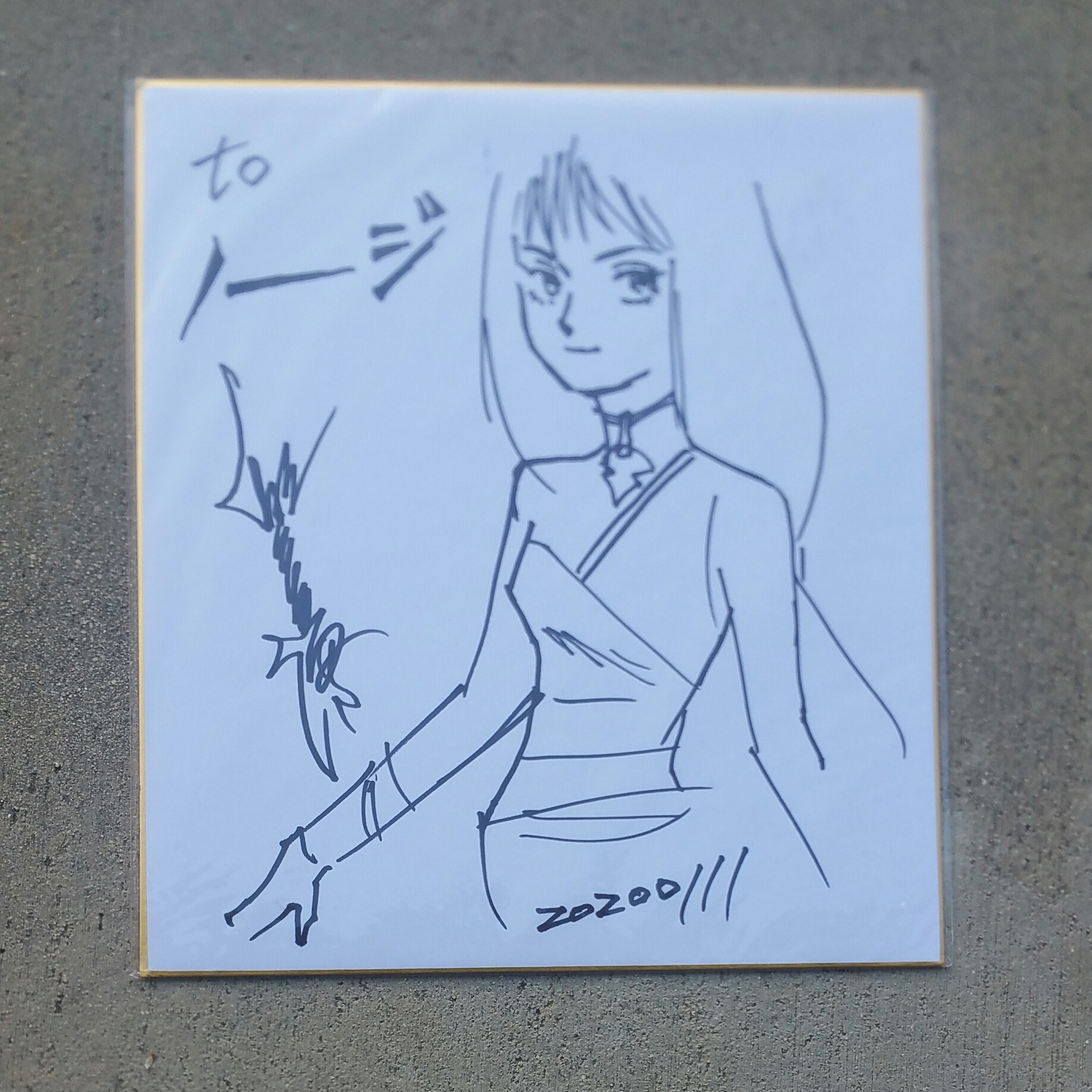 Tomonori Kogawa's panel (11) in  Animé Los Angeles 2020