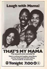 Vintage Promo Ad That My