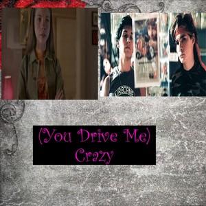 আপনি Drive Me Crazy