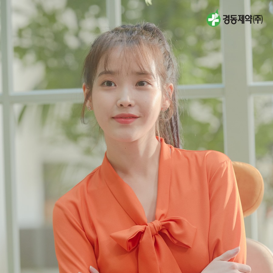 20200316 IU for Gnal-N
