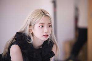 Dahyun for Beauty