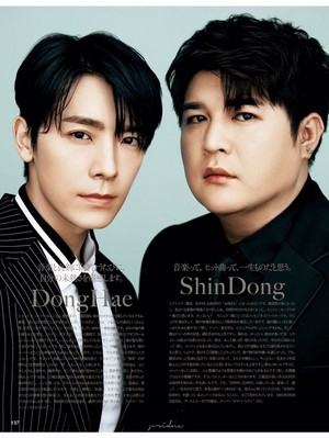 Donghae and Shindong