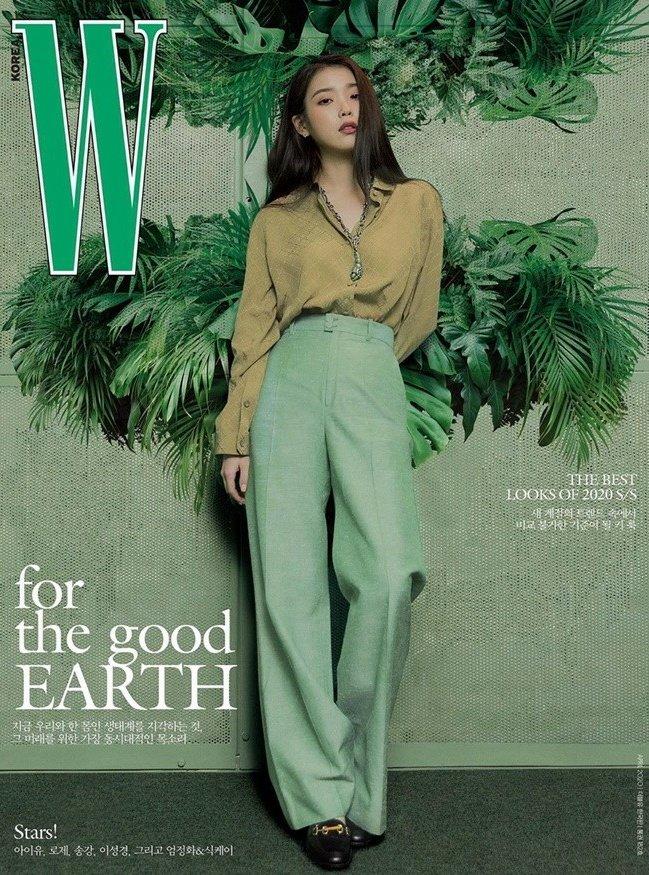 IU posing for the covers of W Korea