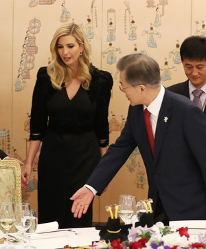 Ivanka in South Korea ~ February 23, 2018