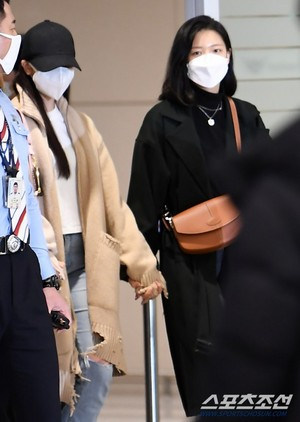 Jeongmi at the Airport