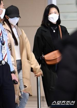 Jeongmi at the Airport