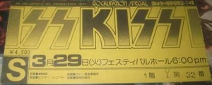 KISS ~Osaka, Japan...March 29, 1977 (Rock and Roll Over Tour)