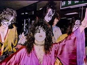 KISS ~Tokyo, Japan...March 18, 1977